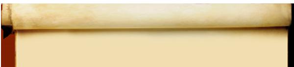 topo papiro